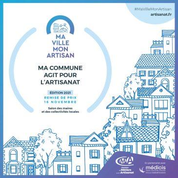 """Lancement de la 3e édition du prix """"Ma Ville Mon Artisan"""""""
